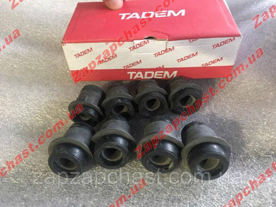 Сайлентблоки рычагов ваз 2101 2102 2103 2104 2105 2106 2107 БРТ завод 9РУ01