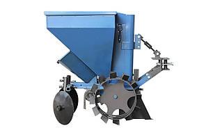 Картофелесажалка однорядная к мототрактору  с бункером для удобрений, фото 3