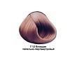 Mirella Краска для волос 7.12 блондин пепельно-перламутровый, 60 мл