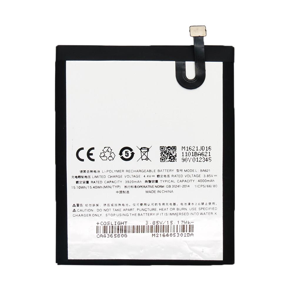 Meizu M5 Note акумулятор батарея оригінал BA621 4000mAh
