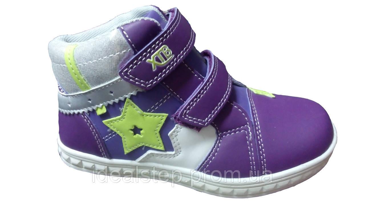 Ботинки (деми) для девочки,25,26,28,29,30, фото 1