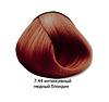 Mirella Краска для волос 7.44 интенсивный медный блондин, 60 мл