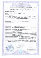 Сертификация оборудования - арматура промышленная запорная