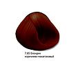 Mirella Краска для волос 7.85 блондин коричнево-махагоновый, 60 мл