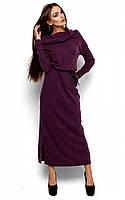 S-M / Теплое удобное платье-макси Betany, фиолетовый