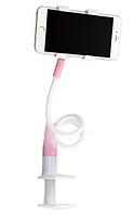 Универсальный держатель Baseus Desk Holder Leisure  Pink