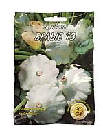 Семена патиссона Белые 20 г