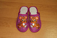 Детские домашние тапочки Белста р-р 31