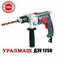 Дрель ударная электрическая Уралмаш ДЭУ- 1250 (1250 Вт)