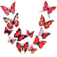 Декоративные 3D бабочки на магнитах,наклейки на стену Красный цвет 12 шт
