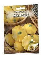 Семена патиссона Желтые 20 г