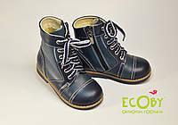 Сапожки ортопедические Екоби (ECOBY) #205 B