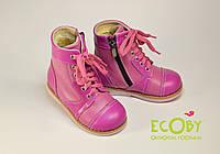 Ботинки ортопедические Екоби (ECOBY) #205 F, фото 1
