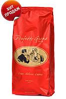 Кофе в зернах Perfetto Grano Milano Crema 1 кг. (70% арабика)