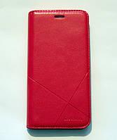 Чехол-книжка для смартфона Meizu M5S чёрная