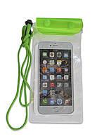 Водонепроницаемый чехол для телефона зеленый