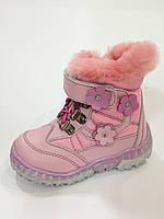 Кожаные ботинки на меху для девочки minimod.com.ua