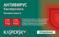 Антивирус Kaspersky Internet Security 2014 2 Desktop (продление лицензии, скретч-карточка)