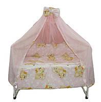 Набор (9 предметов) постельного белья в кроватку с балдахином, Б-12