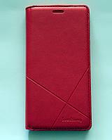 Чехол-книжка для смартфона Nokia 3 Dual Sim красная, фото 1