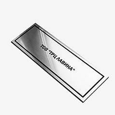 Виготовлення пластикових карток для офісу з гравіюванням