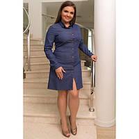 d406c619ba1 Джинсовые платья больших размеров в Украине. Сравнить цены