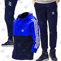 Купить спортивный костюм adidas на подростка Украина. Спортивный костюм на мальчика подростка 140р-176р