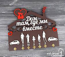 """Ключница из дерева """"Милый дом"""""""