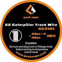 GeekVape 10ft SS Caterpillar Track Wire