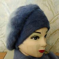 Набор женский берет и шарфик, пушистая ангора,цвет джинсовый меланж