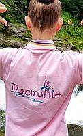Детские футболки поло с нанесением , фото 1