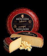 Сыр MONTANA Intenso  Монтана интенсо очень зрелый