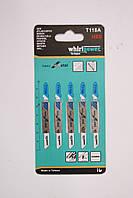 Пилочки для электролобзика по металлу (5шт) Whirlpower T118A