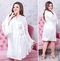 Шелковый женский халат с рукавами ангела большого размера
