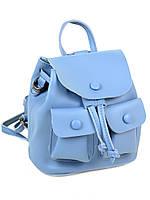 PODIUM Сумка Женская Рюкзак иск-кожа ALEX RAI 2-03 51005 blue