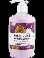 """Крем-гель для душа """"Fresh Juice"""" 750 мл маракуйя и магнолия"""