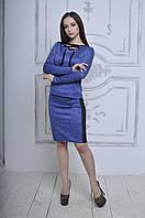 Весенний костюм с длинным рукавом ( свитер + юбка ) ММ-002