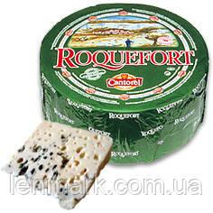 Сыр с плесенью Cantorel Roquefort Канторель Рокфор