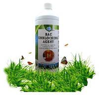 BAC Unblocking Agent Пробиотическое средство для устранения засоров труб и неприятных запахов