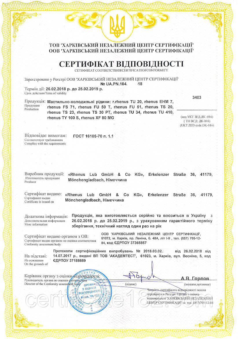 Сертификация судовых компании сертификация переводчиков спб