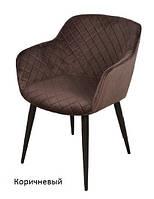 Современный мягкий стул с подлокотниками и простеганной спинкой BAVARIA текстиль велюр коричневый, Nicolas