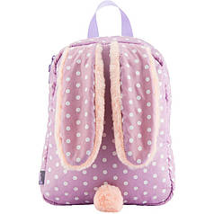 Дошкольный рюкзак K18-541XXS-2