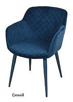 Современный мягкий стул с подлокотниками и простеганной спинкой BAVARIA текстиль велюр синий, Nicolas