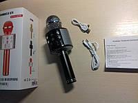 Безпровідний мікрофон караоке WS-858, фото 9