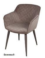 Современный мягкий стул с подлокотниками и простеганной спинкой BAVARIA текстиль велюр бежевый, Nicolas