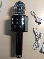 Безпровідний мікрофон караоке WS-858, фото 3