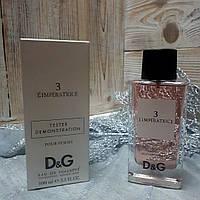 Духи Тестер Dolce&Gabbana L'imperatrice 3 Eau De Toilette. 100ml.