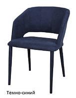 Современный стул в ткани Andorra (Андорра) Nicolas, цвет темно-синий