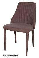 Современный стул в ткани ALICANTE Nicolas, цвет коричневый