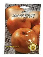 Семена лука Золотистый 10 г